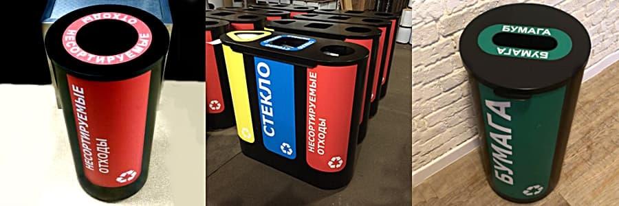 Контейнер для мусора ТБО.jpg